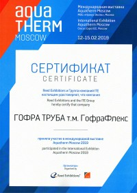 b_200px_0_16777215_00_images_content_diplom_2019-2.jpg